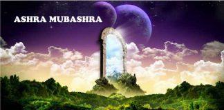 Ashra Mubashra Names List – Paradise for Ashra e Mubashra