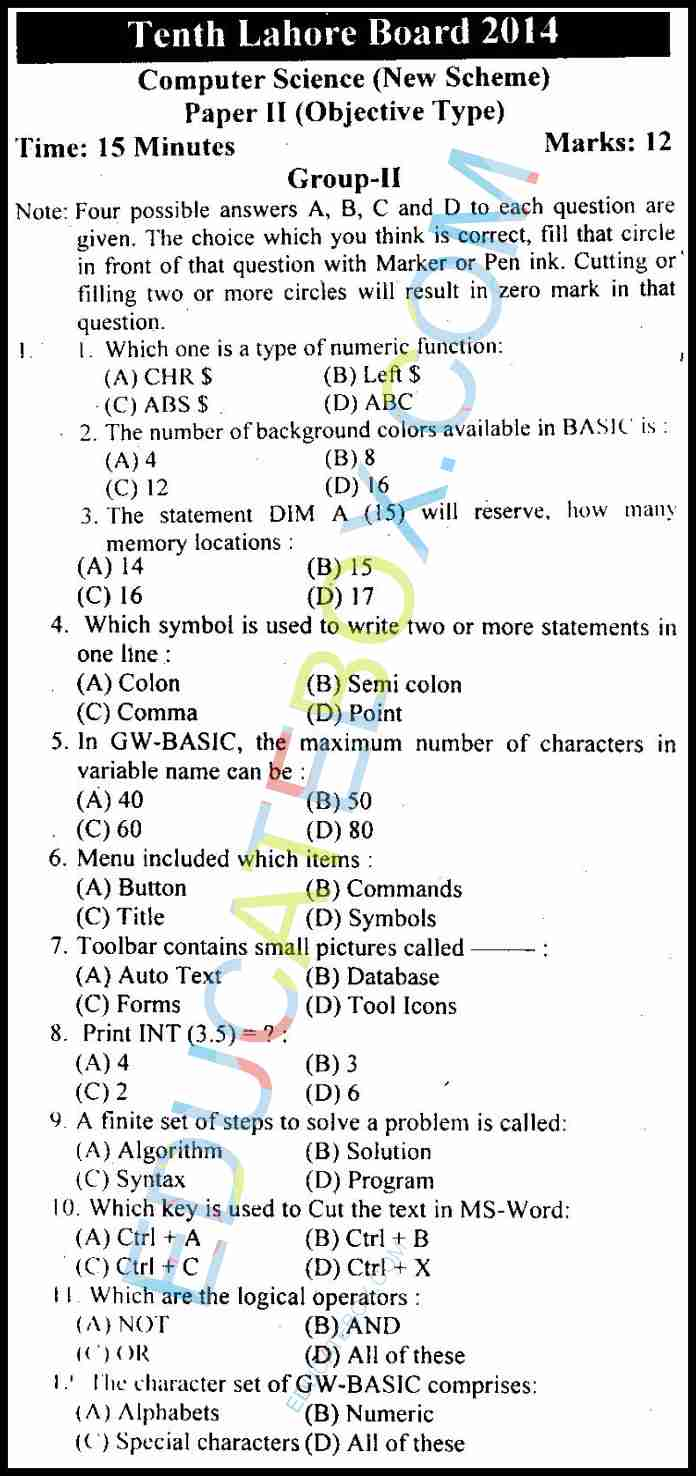 Past Paper Class 10 Computer Lahore Board 2014 Objective Type Group 2