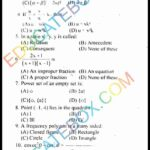 Past Paper Class 10 Maths (Science Group) Lahore Board 2014 Objective Type Group 2 English Medium