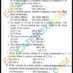 Past Paper 10th Class Physics Lahore Board 2014 English Medium Group 2 - objective type paper