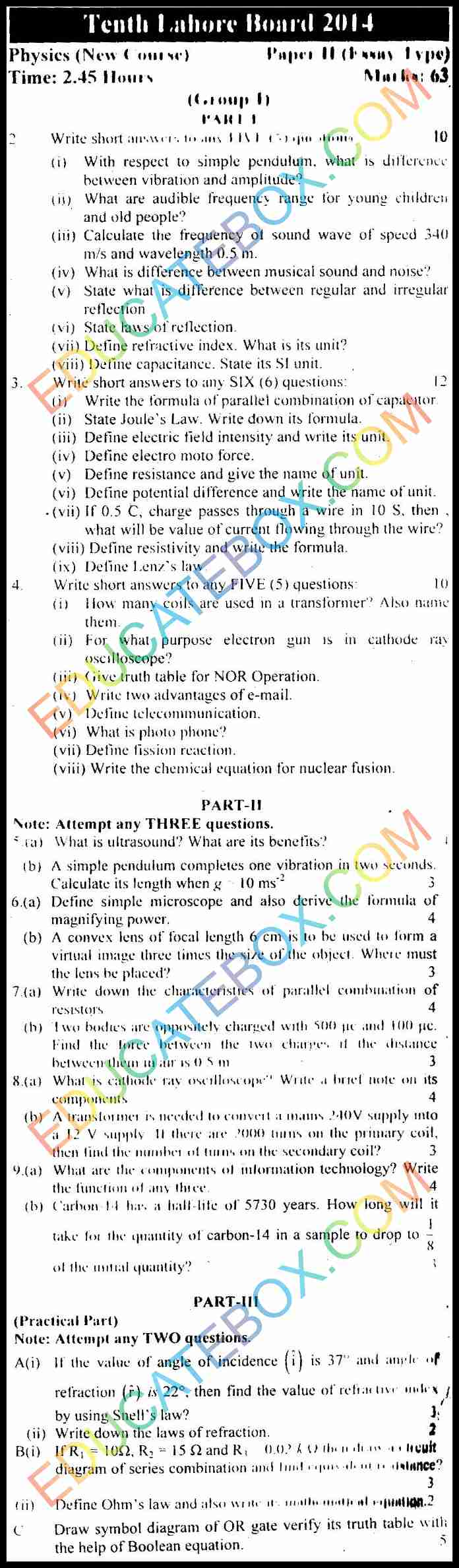 Past Paper 10th Class Physics Lahore Board 2014 English Medium Group 1 - Subjective Type