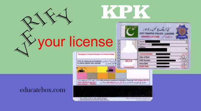 Driving License Verification KPK Peshawar | Check Your Licence Status