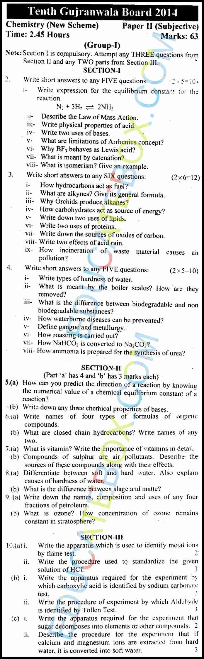 Past Paper Class 10 Chemistry Gujranwala Board 2014 Subjective Type Group 1