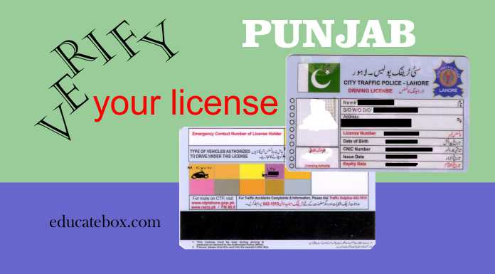 Punjab Driving Licence Verification, driving license verification punjab