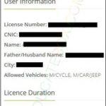driving-license-verification-punjab-dlims1   Education News