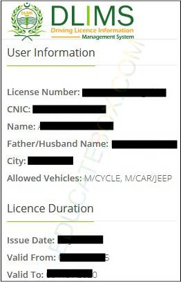 Punjab Driving Licence Verification - Check Online status in