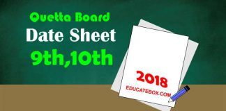 Balochistan BISE Quetta datesheet matric 2018 (bbisqta)