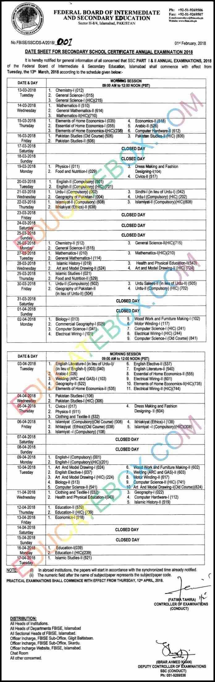 9th 10th Date Sheet 2018 Federal Board Fbise Islamabad Electrical Wiring Book Urdu Related