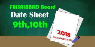 matric 9th 10th faisalabad board datesheet 2018 bisefsd header image