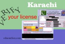 driving licence verification karachi, karachi driving licence verification