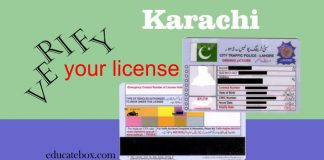 driving licence verification karachi, karachi driving licence verification