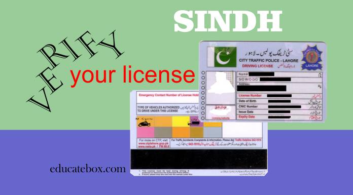 Driving License Verification Sindh Pakistan | Driving Licence No. Sindh