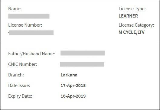 License verification sindh larkana for learner