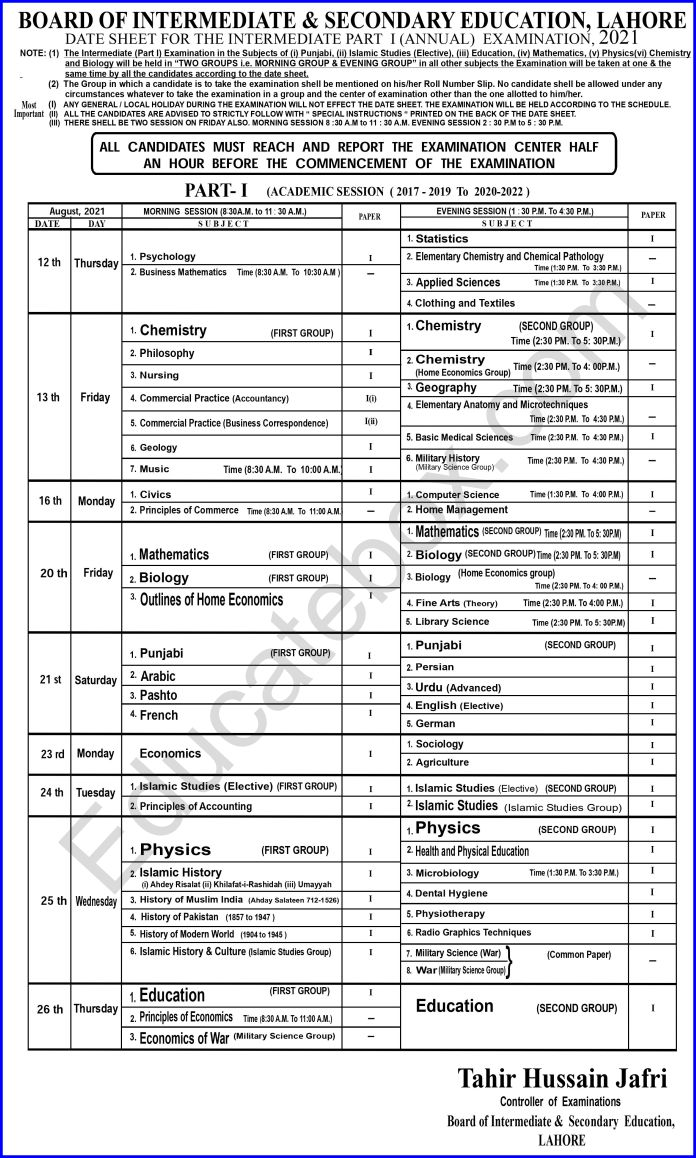 1st year date sheet Lahore Board 2021