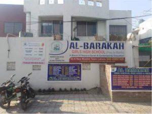 Al-Barakah Girls High School