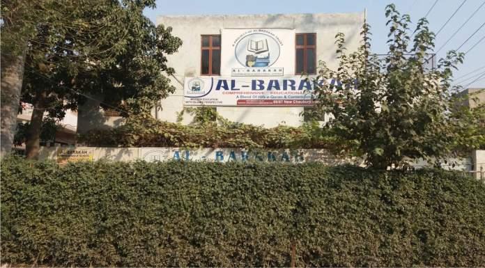 Al Barakah School Lahore