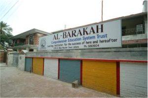 Al-Barakah Main Campus