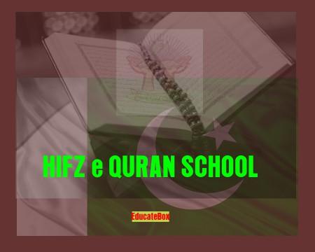Iqra Rauza Tul Atfal Trust - Best Hifz School in Pakistan