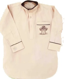 Iqra Rauza tul atfal trust uniform