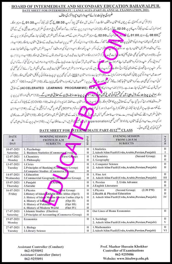 2nd year Date Sheet 2021 BISE Bahawalpur board