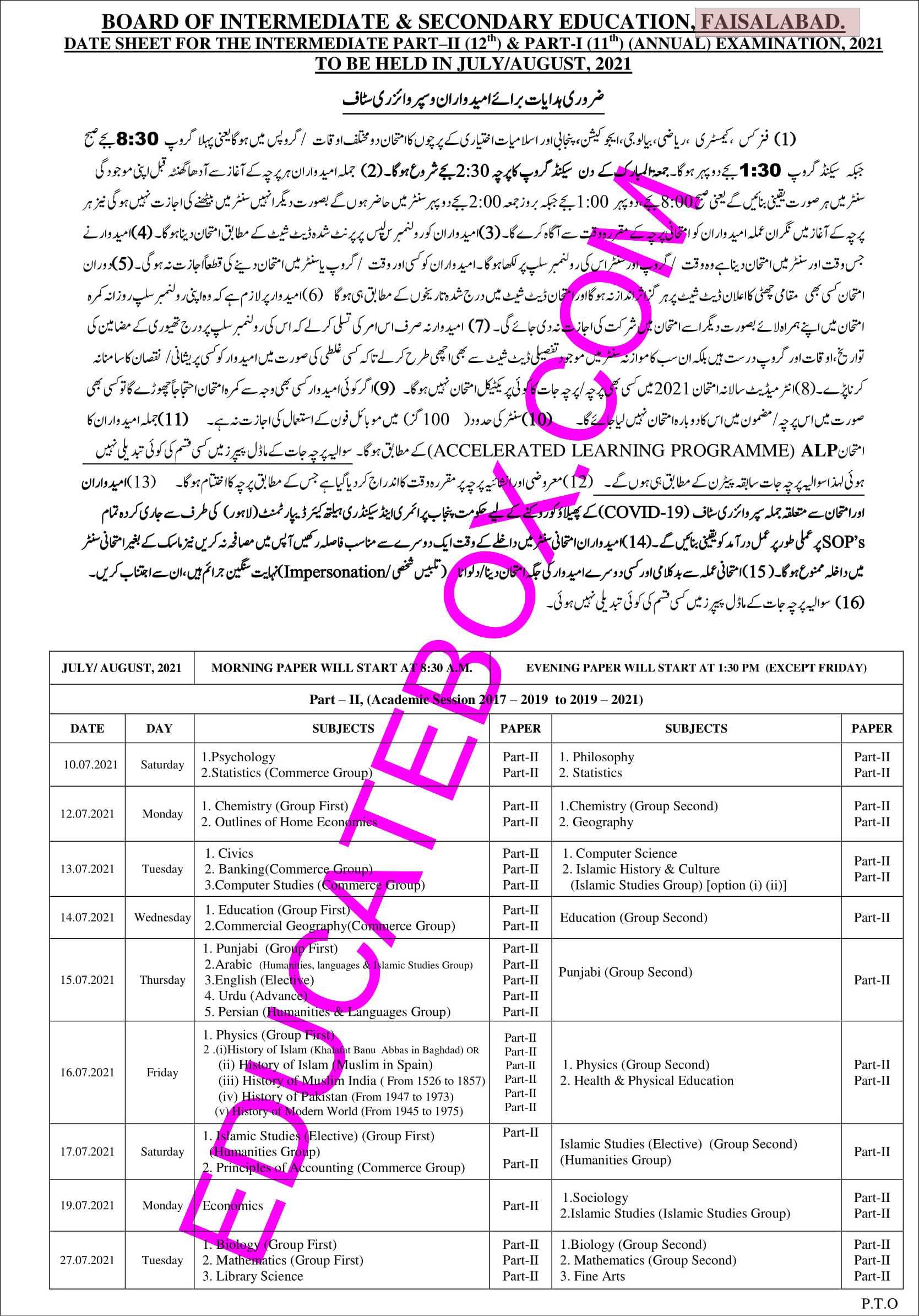 Faisalabad Board 2nd Year Datesheet 2021