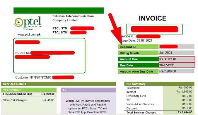 Ptcl account ID on bill,  Ptcl bill account Id