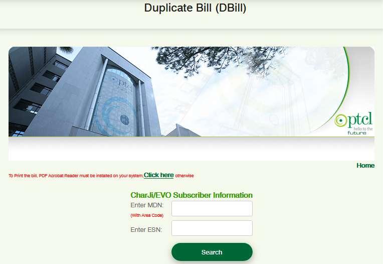 PTCL Evo Charji Bill - PTCL Evo duplicate bill
